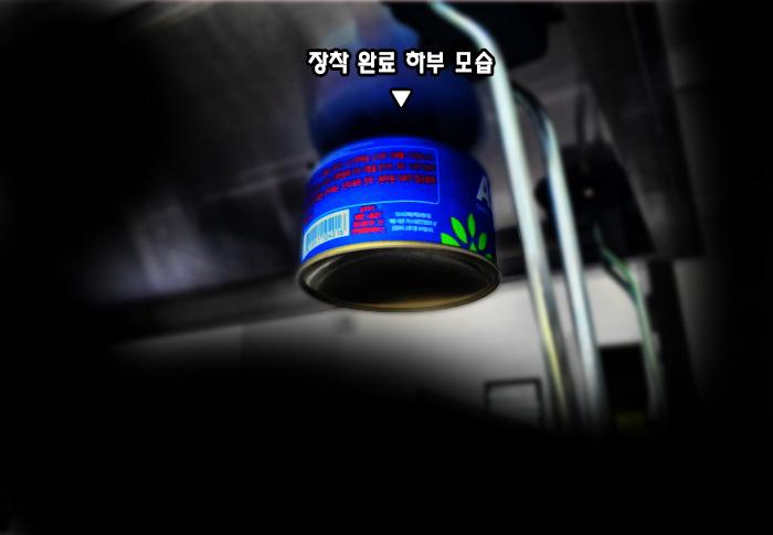둥지레져사진틀(중간검정)-(2)---복사본_07.jpg