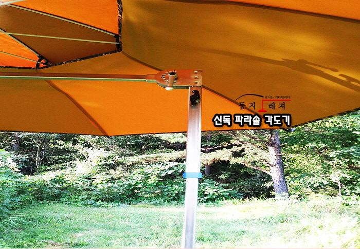 둥지레져사진틀(중간검정)-(2)---복사본_08.jpg