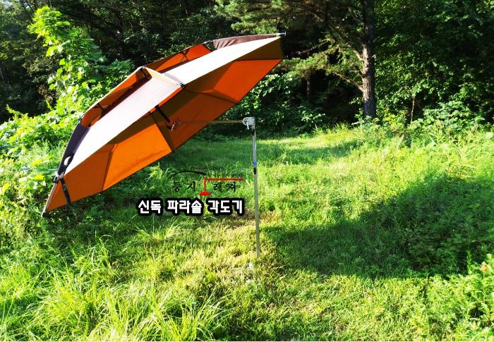 둥지레져사진틀(중간검정)-(2)---복사본_09.jpg