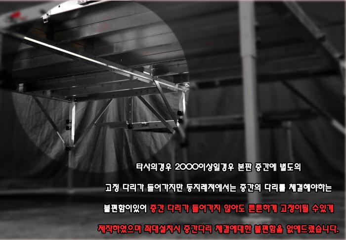 둥지레져사진틀(중간검정)-(1)_05.jpg